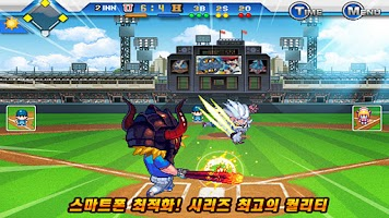 Screenshot of 2011프로야구