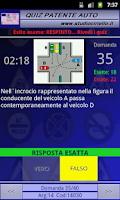 Screenshot of Quiz Patente 2014 Free