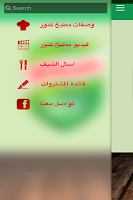 Screenshot of KnorrArabia