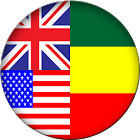 English-Amharic Dictionary icon