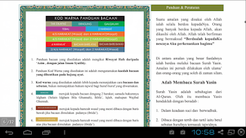 Screenshot of Surah Yassin Full
