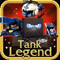 Game Tank Legend(legend of tanks) APK for Kindle