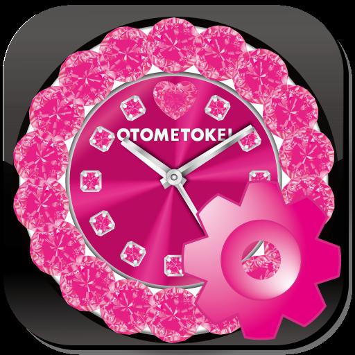 オトメ時計(ピンク)♥ギャラリープラグイン 個人化 App LOGO-硬是要APP