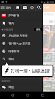 Screenshot of 香討
