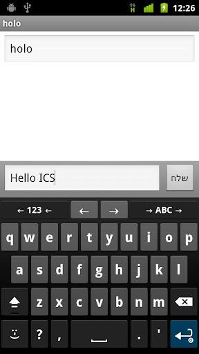 ICS for AnySoftKeyboard