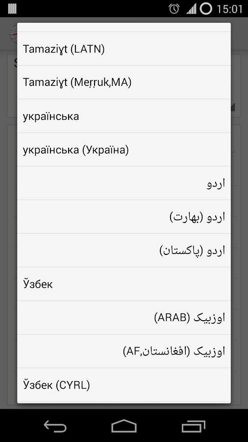 how to download arabic keyboard for samsung galaxy s4