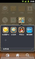 Screenshot of QQLauncher:Mid Autumn Theme