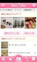 Screenshot of NailClue