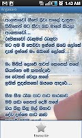 Screenshot of Sinhala Lyrics
