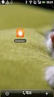 Screenshot of ShakeSwitch FREE