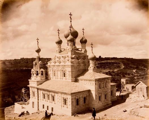 The Russian Church rebuilt near Jerusalem