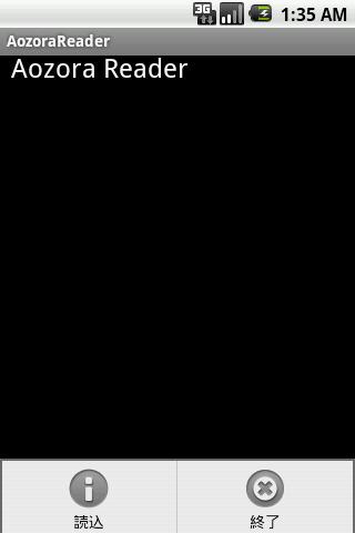 AozoraReader