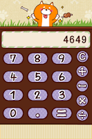 Screenshot of Komachi calculator / cute app