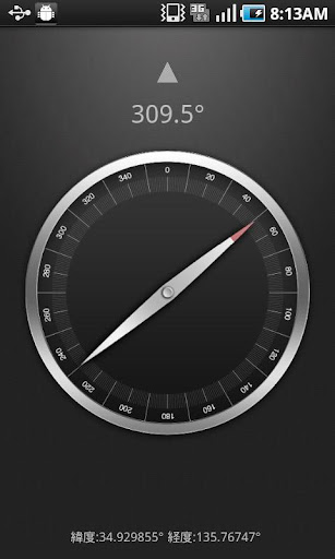 compass for android screenshot