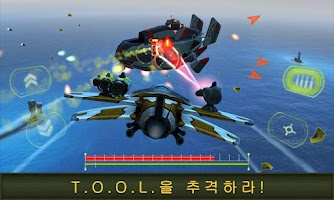 Screenshot of 봄브쉘