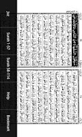Screenshot of Holy Quran Dual Page IndoPak