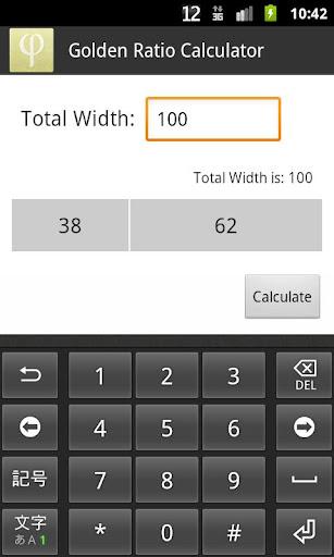 Golden Ratio Calculator