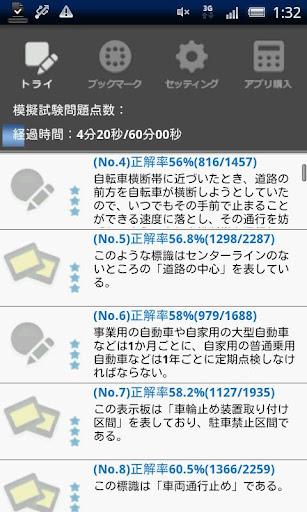 小叮咚- 哆啦A夢wiki - Wikia