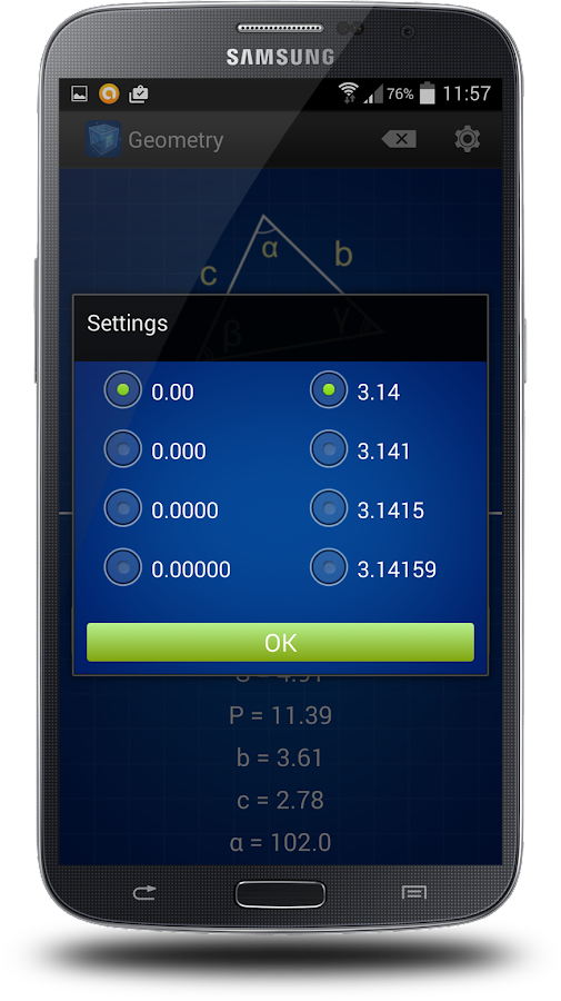 Geometry Calculator Screenshot 6