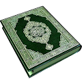 Holy Quran (HD) APK for Blackberry