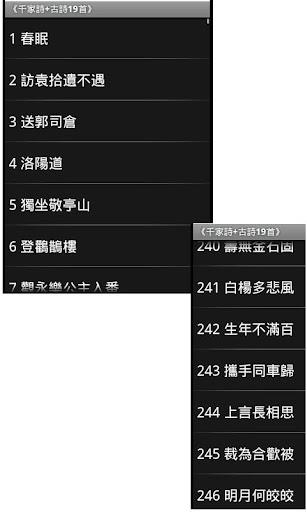 lottery ticket是什么意思_lottery ticket中文翻译是:对奖券;奖券 ...