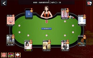 Screenshot of เก้าเก TurnPro มหาเศรษฐี
