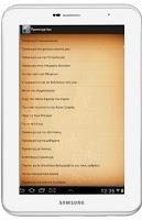 Screenshot of Orthodox Prayer Book in Greek