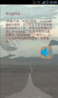 Screenshot of 英文名全集(含意义/读音)