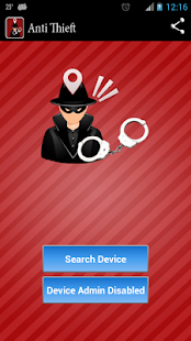 Anti Theft Security - screenshot