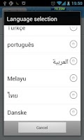 Screenshot of GO SMS Pro Georgian language