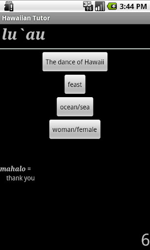 Hawaiian Tutor