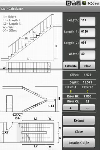 樓梯計算器轉到