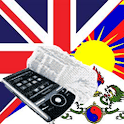 English Tibetan Dictionary icon