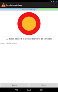 Swedish Road Signs Flashcards - screenshot