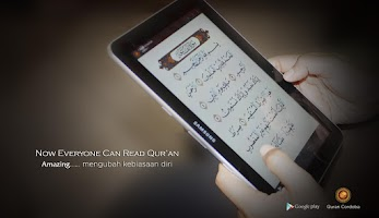 Screenshot of Quran Cordoba