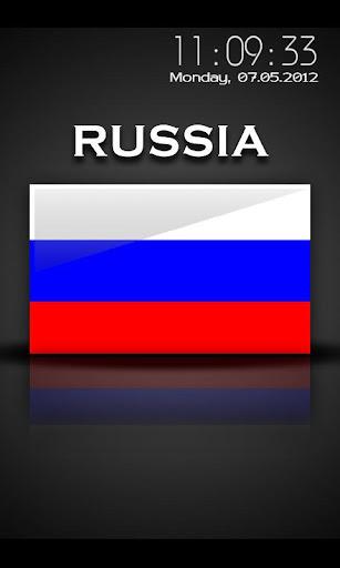 Russia - Flag Screensaver