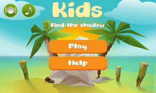 孩子們查找的影子