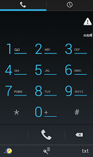 CALL - screenshot