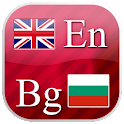 English - Bulgarian flashcards icon