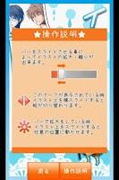 Screenshot of イラスト壁紙