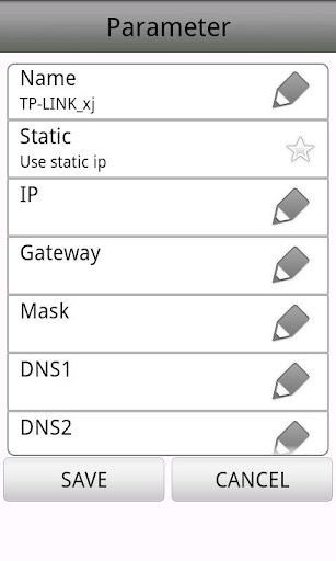 免費工具App|一键静态ip|阿達玩APP
