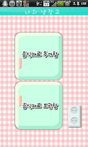 우렁각시밥상