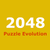 APK Game 2048 Puzzle Evolution for BB, BlackBerry