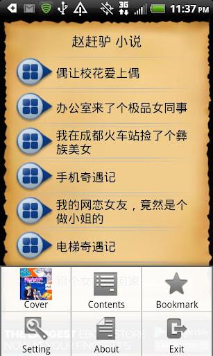 中華電信、遠傳電信、台灣大哥大4G訊號涵蓋率查詢 ... - 小丰子3C俱樂部