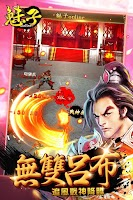 Screenshot of Efun-魅子Online~武神成魔