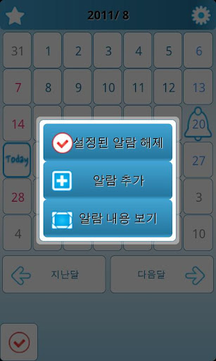 玩工具App|Alarm Plug in免費|APP試玩