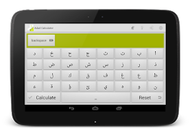 Screenshot of Adad Calculator (Abjad)