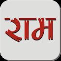 Ram Chalisa icon