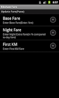 Screenshot of Rickshaw Fare Calculator