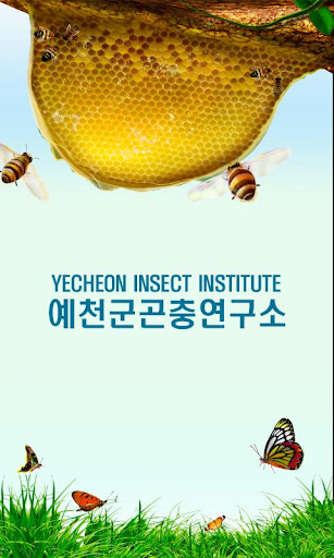 YECHEON INSECT INSTITUTE